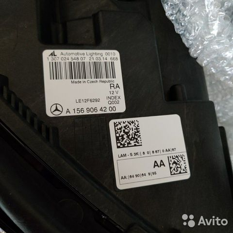 Mercedes GLA250, GLA45 AMG фары  89625641009 купить 3