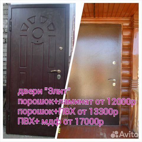 стальные двери в наро фоминском районе