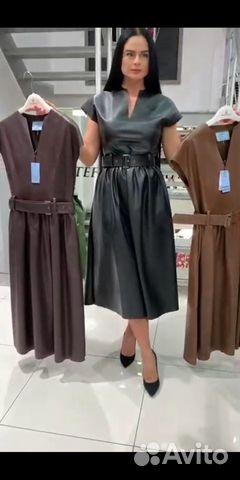 Платье 89148428733 купить 1