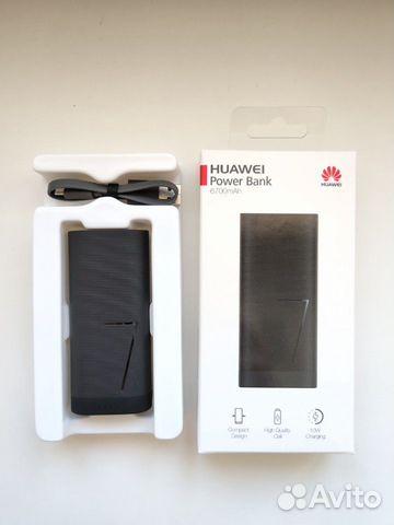 Портативный внешний аккумулятор Huawei CP07 цвет ч купить 1