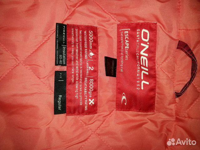 Jacket 89125285188 buy 4
