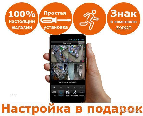 Видеонаблюдение для для супермаркета AHD 2Мп 89039273005 купить 3