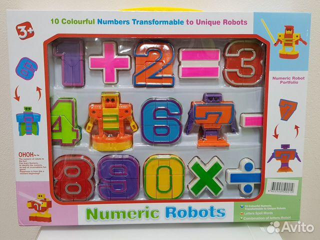 84942303606 Набор цифры - трансформеры