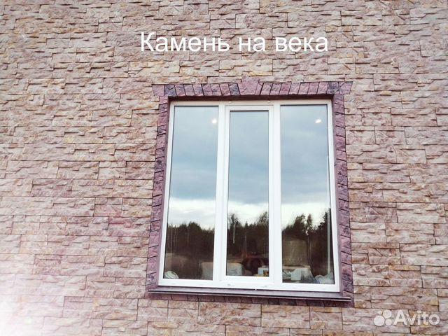 Окна бетон классификация бетона по виду заполнителя