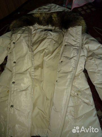 Куртка 89328513918 купить 2