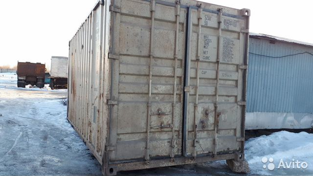 Container # 2202 buy 1