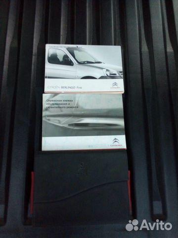 Citroen Berlingo, 2011 89805113141 купить 5