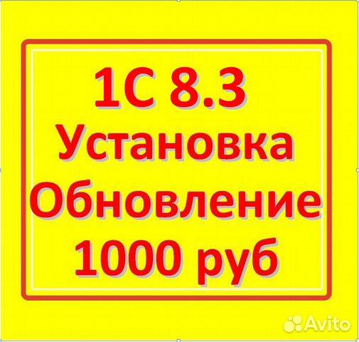 Оптимизировать сайт Волжск создание сайта в люберцы