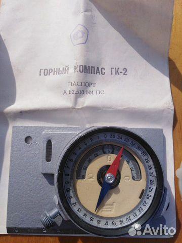 89141558580 Компас горный СССР