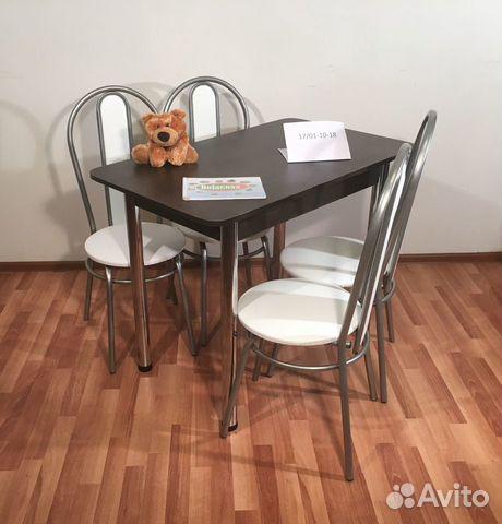 Стол обеденный прямоугольный 89850571152 купить 1