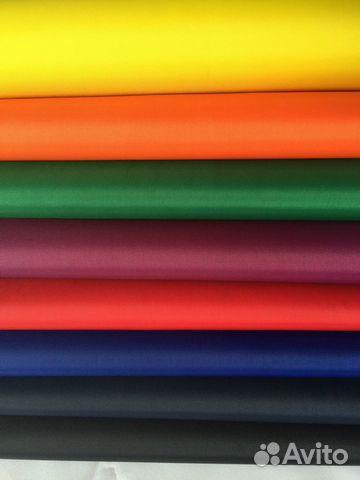 Где купить ткань в крыму конструктор блочный для детей