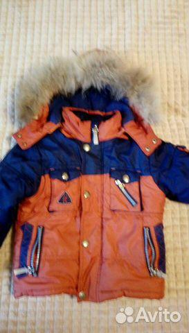 Зимняя куртка 89293687508 купить 1