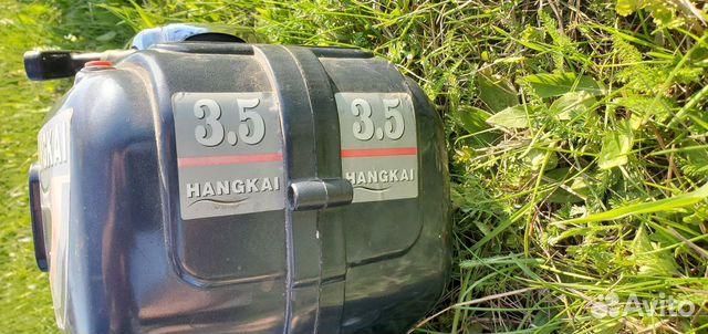 Новый мотор Hangkai 3.5 89832104038 купить 4