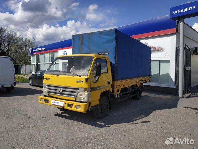 Купить грузовик и спецтехнику в чувашии на авито продажа запчастей для японской спецтехники