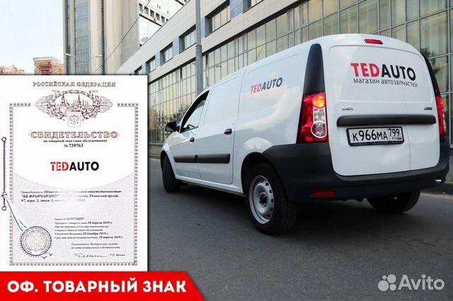 Магазин автозапчастей без склада (Бийск)