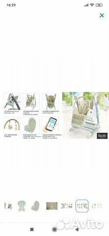 Стульчик-электрокачели Nuovita Unico  89205066510 купить 10