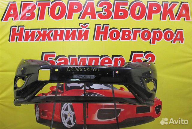 89524408730  Nissan Murano Z52 2014) бампер передний (черн)