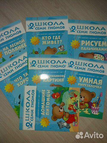 Книжки  89209641977 купить 1