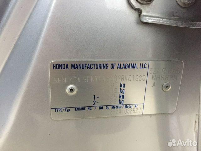 Honda Pilot, 2008 купить 5