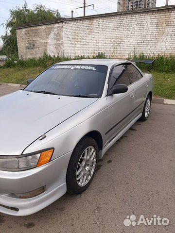 Toyota Mark II, 1993 купить 1
