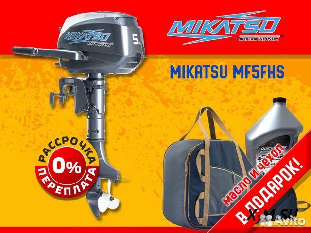 Лодочный мотор mikatsu M5FHS и не только купить 1