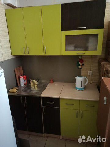 Kitchen buy 1