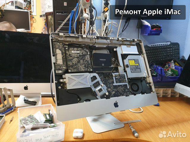 Ремонт ноутбуков Ремонт компьютеров купить 7