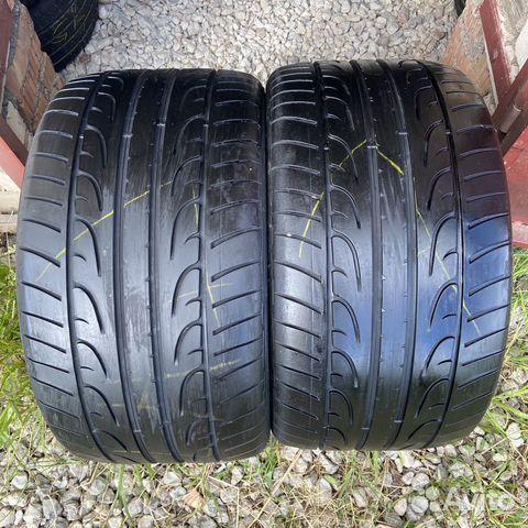 89211101675 325/30 ZR21 Dunlop SP SportMaxx (RunFlat)