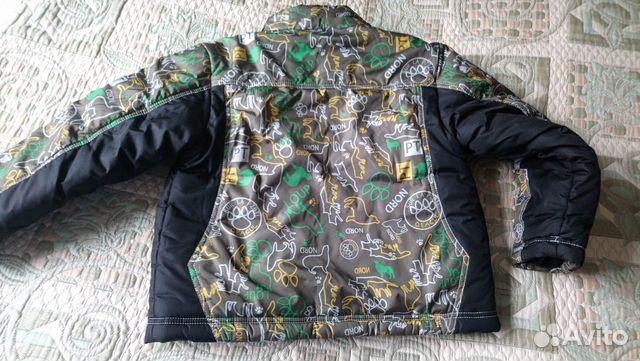 Куртка и комбинезон Юнистиль (Белоруссия) зимние н  89276568649 купить 3