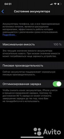 iPhone XS 64gb  купить 5