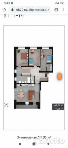 3-к квартира, 111 м², 4/16 эт.  89091850282 купить 5