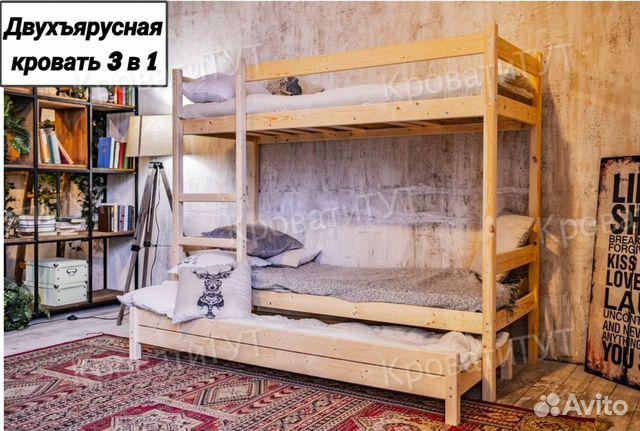 Кровать Двухъярусная Домик Чердак из массива сосны  купить 6