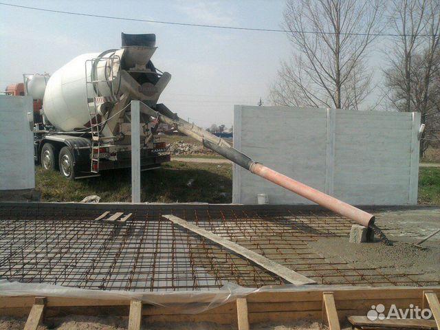 Бетон в брянске купить на авито maxi бетон