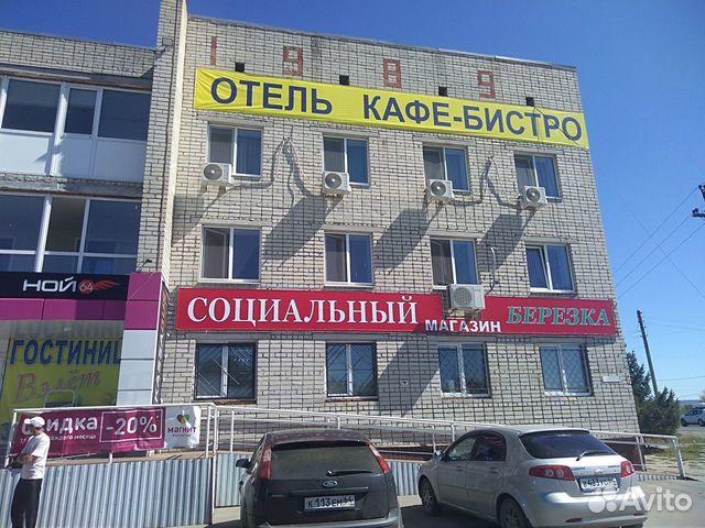 Здание с якорными арендаторами, 2000 м²  89878124404 купить 5