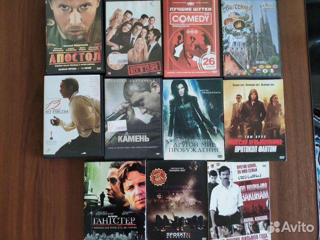 Видео фильмы на dvd  89147096319 купить 1