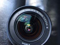 Canon EF-S 18-55 1:3,5-5,6 III