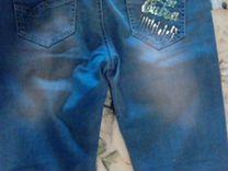 Джинсы голубые