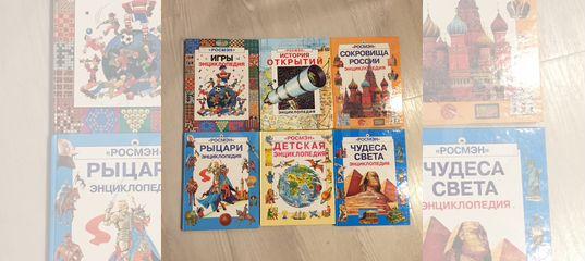 Коллекция энциклопедий Росмэн купить в Самарской области | Хобби и отдых | Авито