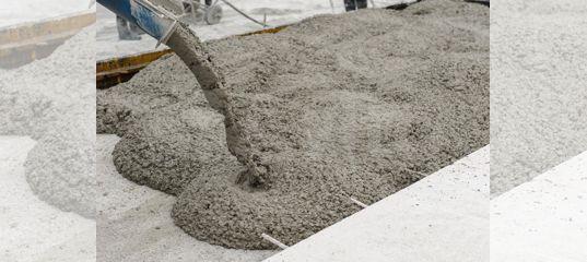 Бетон новосергиевка цементный раствор кемерово