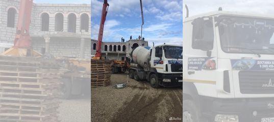 Доставка бетона лабинск производство бетона тверь