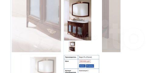 Комплект мебели для ванной bagno piu poesia комп купить в Москве на