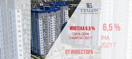 Студия, 31.5 м², 10/16 эт. в Республике Крым | Покупка и аренда квартир | Авито