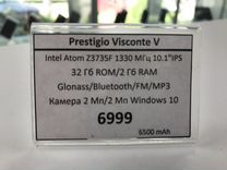 Prestigio Visconte V