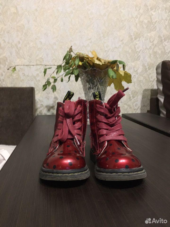 Детские ботинки 89205797007 купить 3