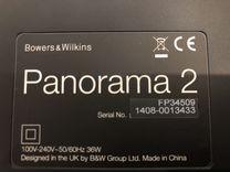 Звуковой проектор B&W Panorama 2