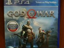 God of war / Horizon zero Ps4
