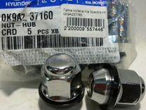 Гайки колёсные Hyundai / KIA