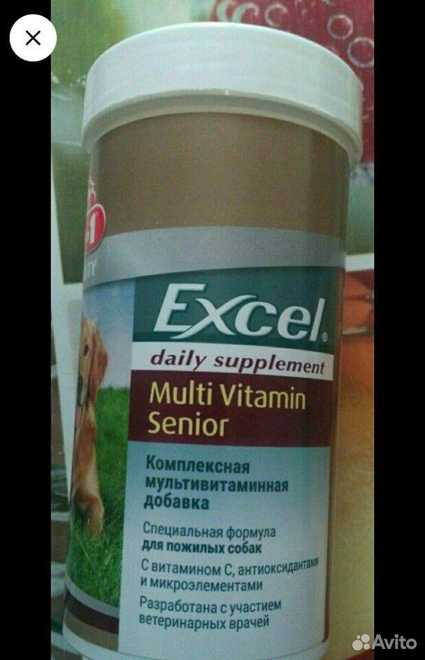 Витамины и добавки к пище  89275088765 купить 3
