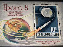 Космос - Венгрия, 60-70г.г. выпуска