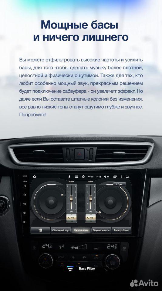 Штатная магнитола Teyes на Nissan Xtrail 2013-2017  89133807665 купить 4